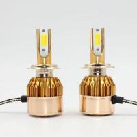Q5T Лампы LED Q5T H7